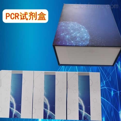 流产嗜衣原体PCR检测试剂盒规格