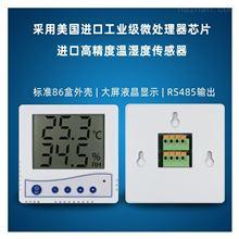 RS-WS-N01-1A-0建大仁科86壳温湿度计传感器变送器工业级