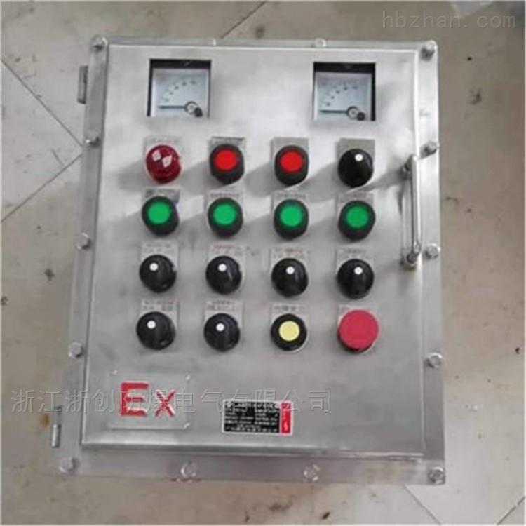 304不锈钢防爆控制箱厂家