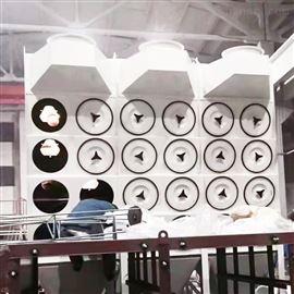 蚌埠焊烟净化除尘器