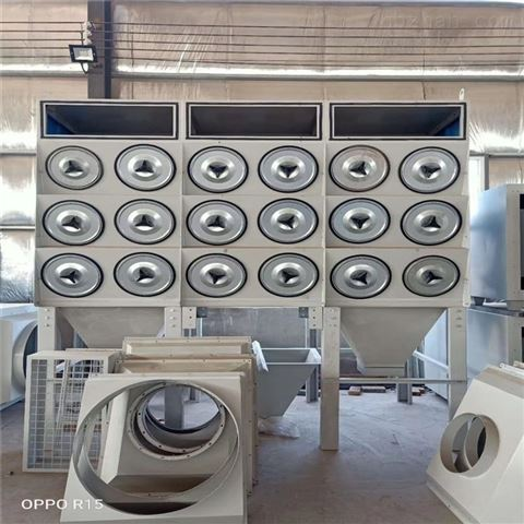 打磨房粉尘处理设备