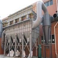 LMC-300饲料厂除尘器