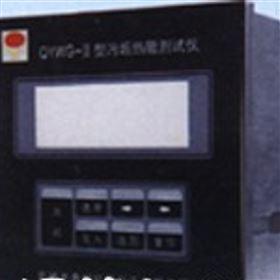 TDC-QYWG-II污垢热阻测试仪