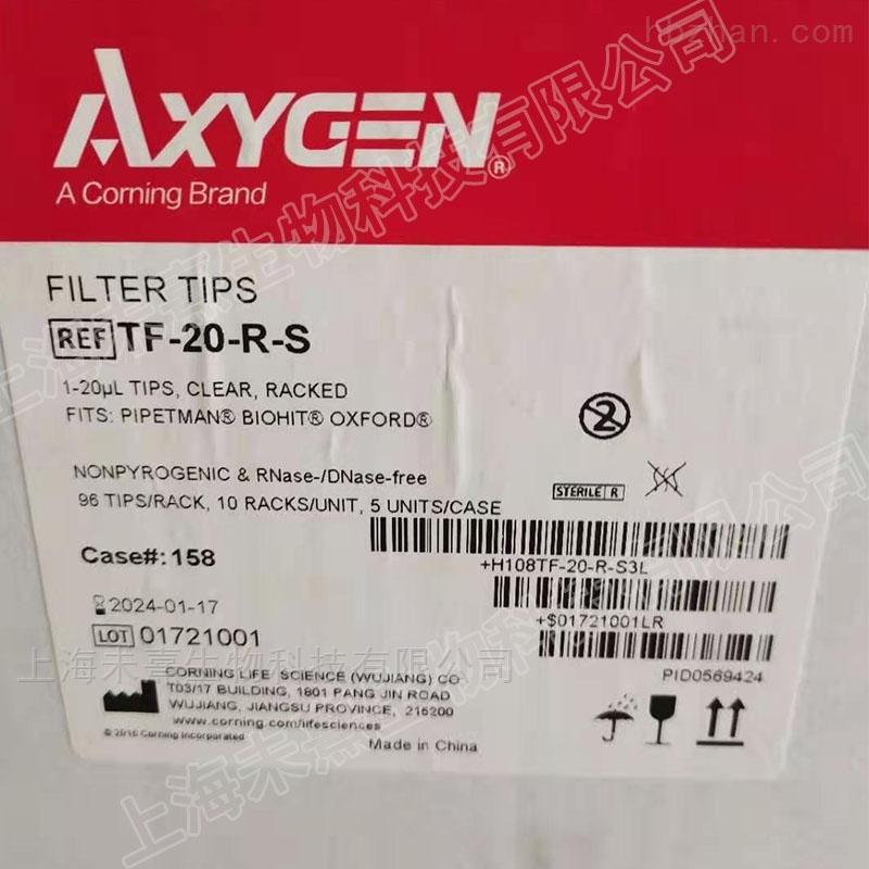 Axygen爱思进带滤芯盒装吸头