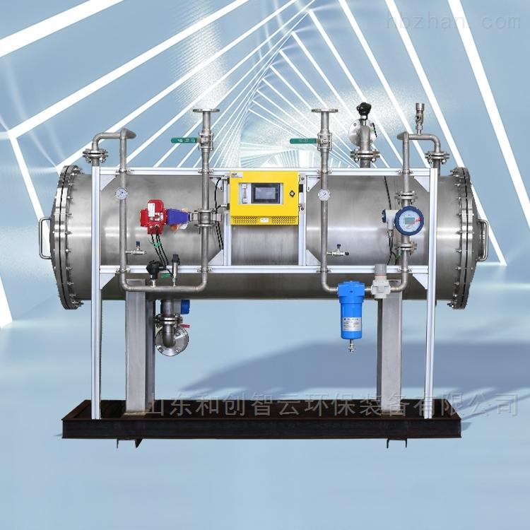 消毒设备大型水处理臭氧发生器