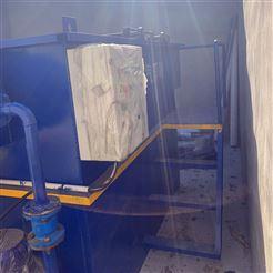 工业污水处理设备报价