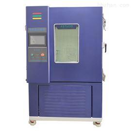 高低温试验箱ASTD-GDW湿热交变箱定制
