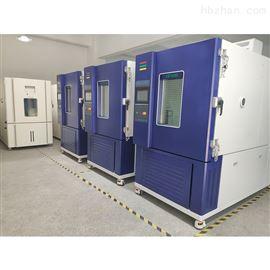 ASTD-GDW-1100高低温 高温 低温 试验箱 厂家定制