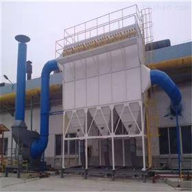 DMC-300养殖厂除尘器