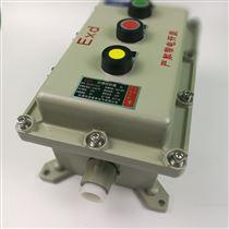 BXK360*360铝合金控制箱
