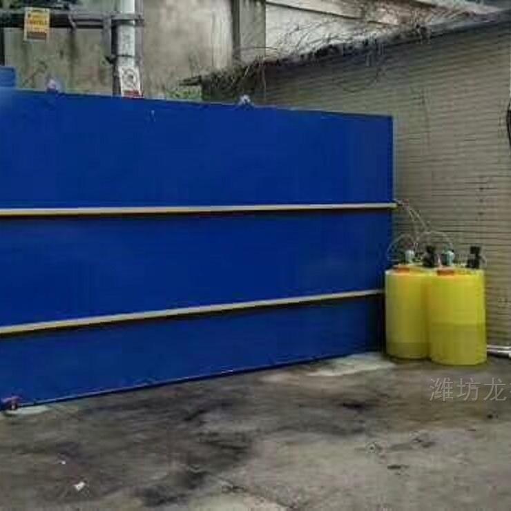 漯河市豆制品加工污水处理方案