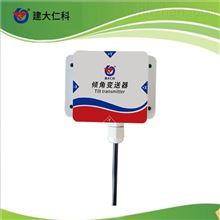 RS-DIP-N01-1建大仁科倾角变送器高精度工业双轴倾角仪