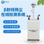 JD--YC01β射线法扬尘监测仪