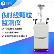 JD--YC01β射线扬尘在线监测仪