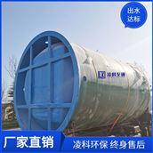 食品厂一体化提升泵站 凌科至通