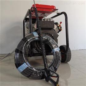 HD20/50柴油式管道疏通机设备