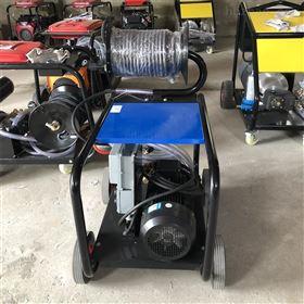 HD20/45电动式管道疏通机设备