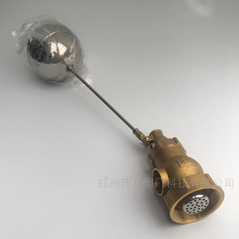 液压小孔黄铜内丝浮球阀