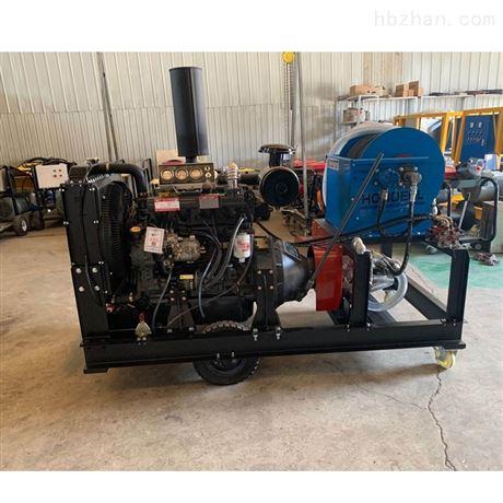 柴油式高压管道疏通机
