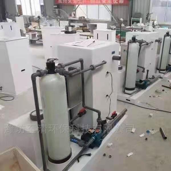 小型化实验室污水处理成套设备