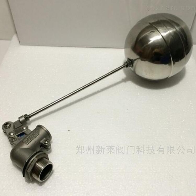 Q11F不锈钢杠杆式可调浮球阀