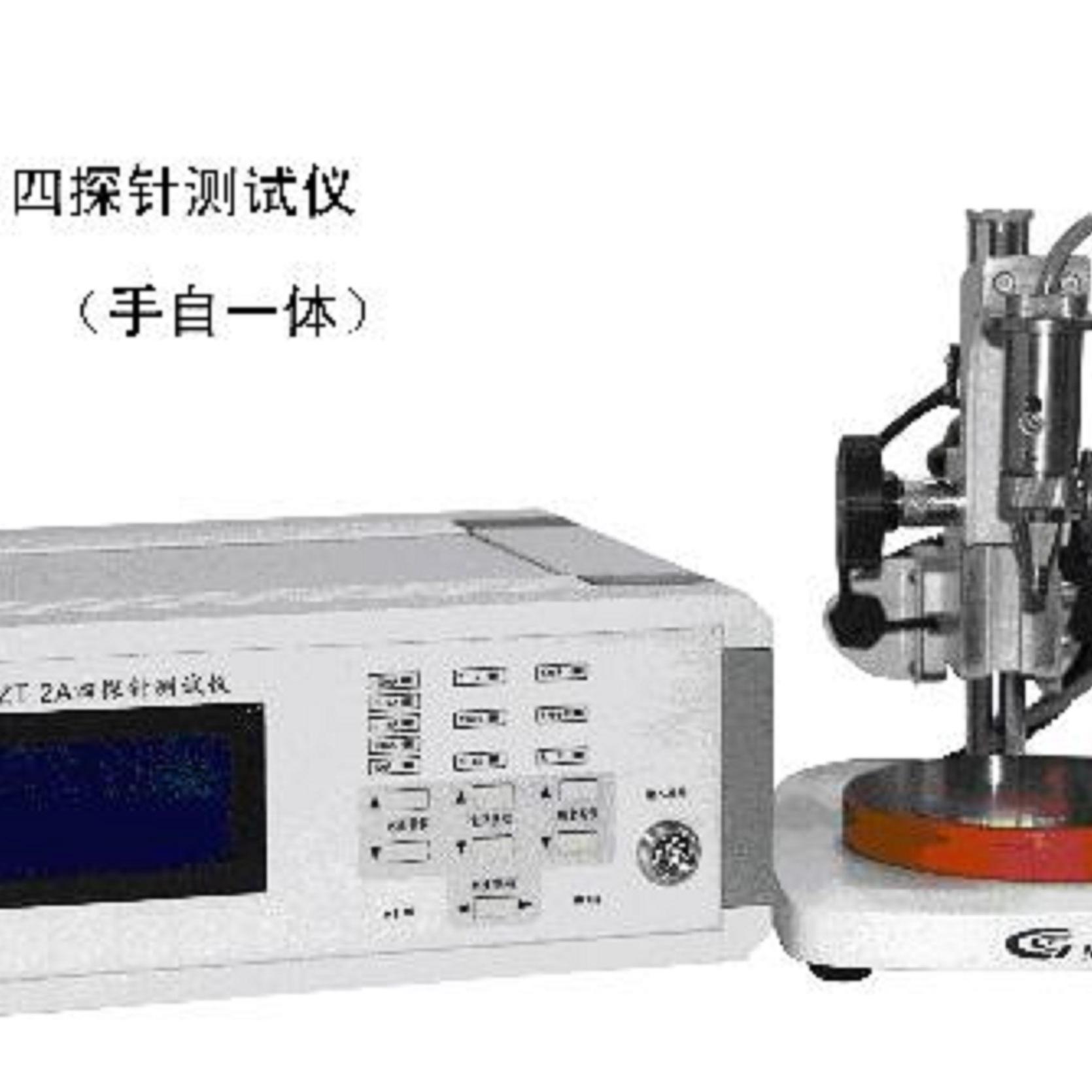 四探针电阻率测试仪