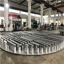 DN600-DN6000可拆式槽盘气液分布器*