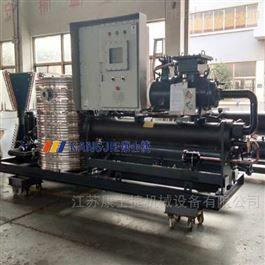 螺杆式工业冷冻机