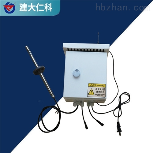 建大仁科 油烟检测 油烟传感器厂家