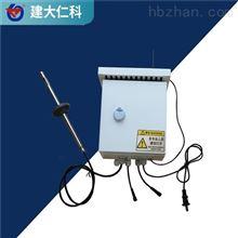 RS-LB-210建大仁科 油烟检测 油烟传感器厂家