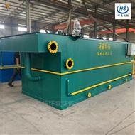 HS-QF纺织织布厂污水处理设备