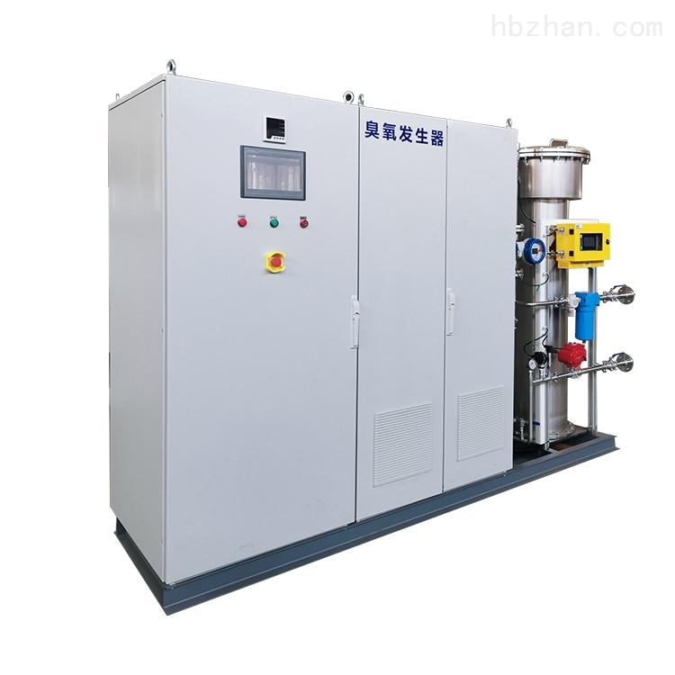 臭氧发生器-污水除色除味处理装置