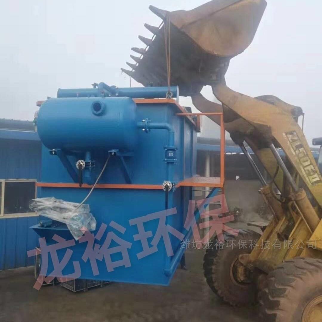 吉安一体化生活污水处理设备