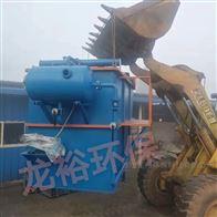 龙裕环保布草洗涤厂污水处理设备/排河标准