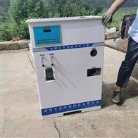 次氯酸钠发生器规格齐全调试安装