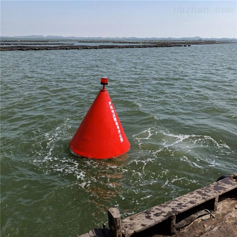 内河警示浮标