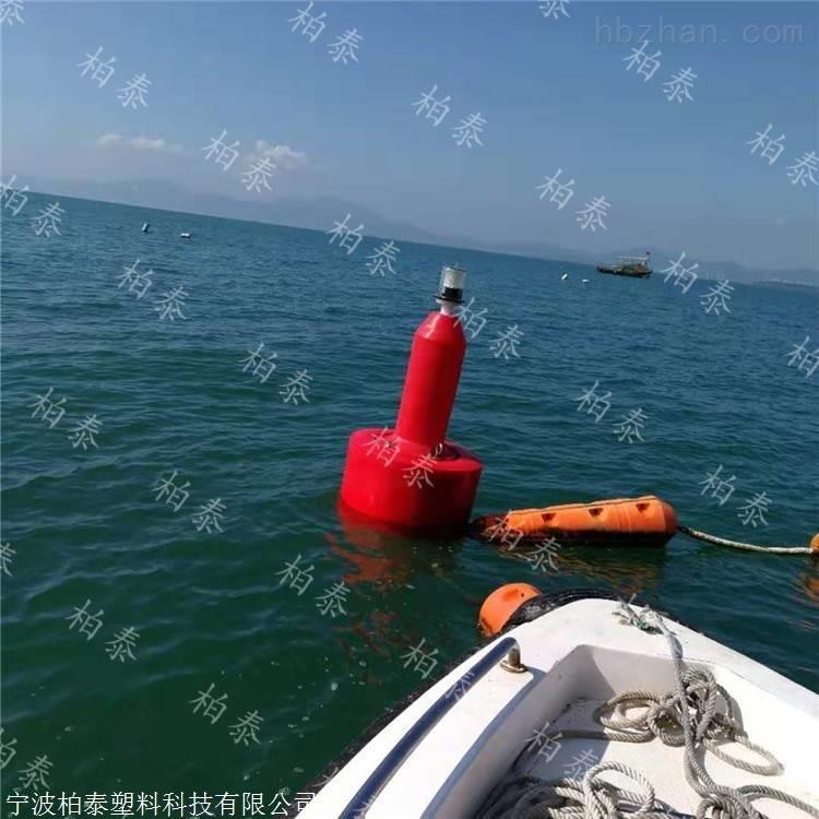 海洋牧场警戒拦船警示浮标