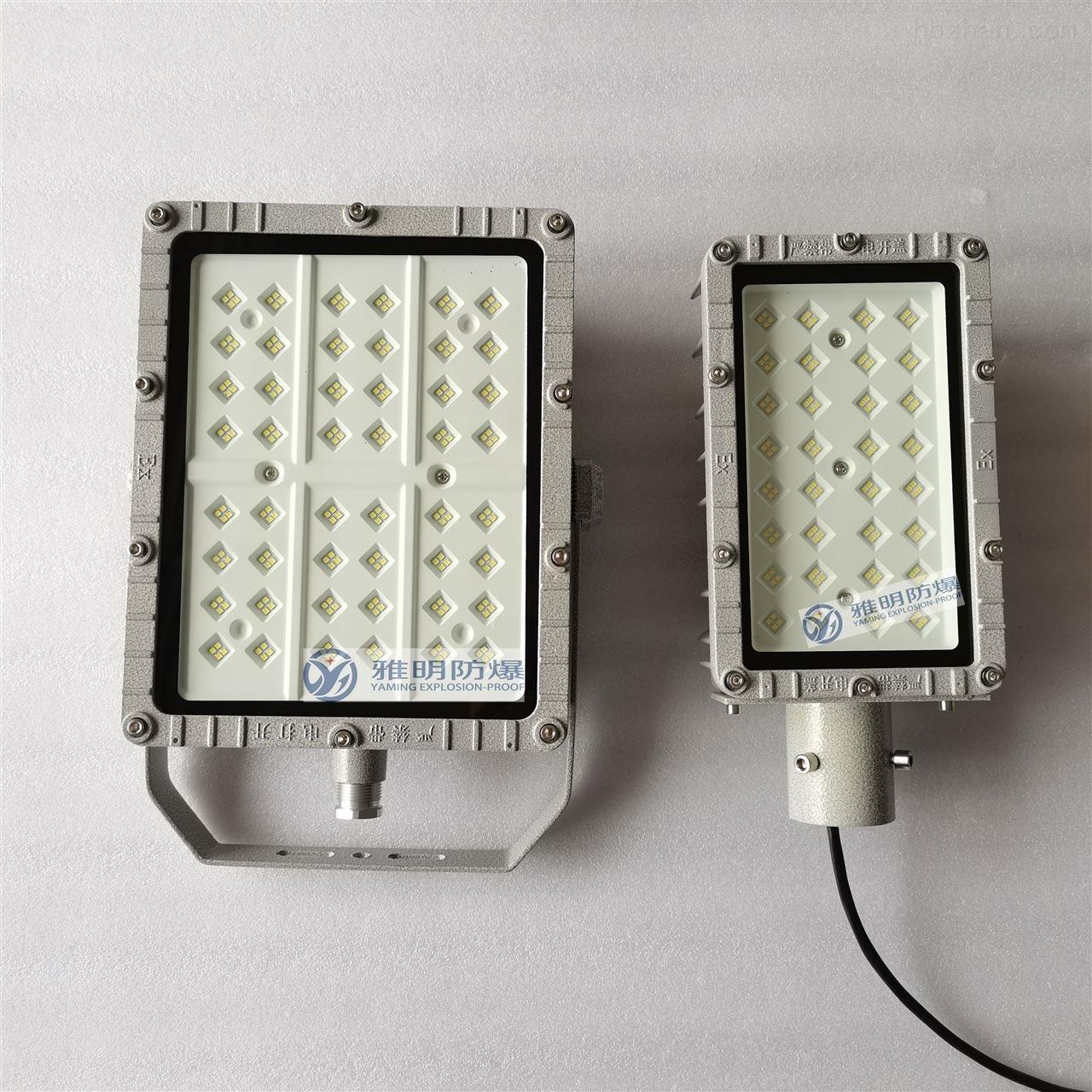 烤漆房喷漆房LED防爆灯100W 100W防爆LED灯