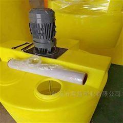 聚乙烯搅拌槽 PE塑料加药搅拌罐