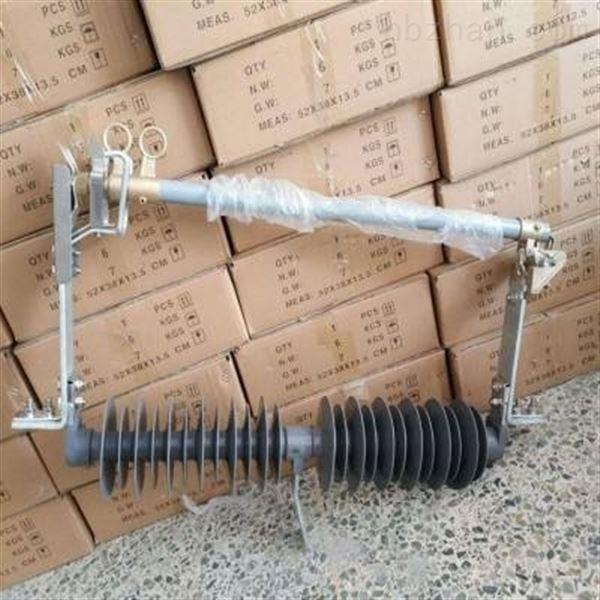 风电场35KV高压熔断器
