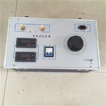程控大电流发生器