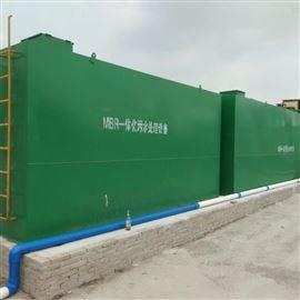 SBBR污水处理设备