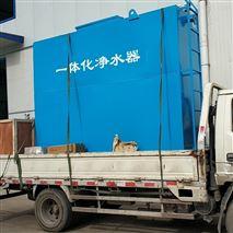 煤矿污水处理设备环保企业