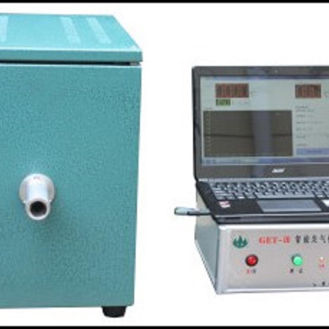智能造型材料发气性测试仪