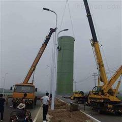 污水净化输送 一体化预制泵站