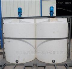 PAM溶药储罐 阻垢剂溶液桶