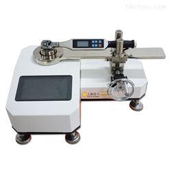 扭力测试扭力检测仪