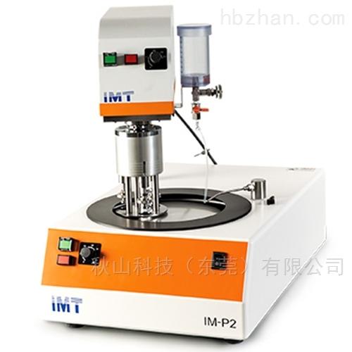 日本imt台式样品抛光机组合IM-P2+SP-L1