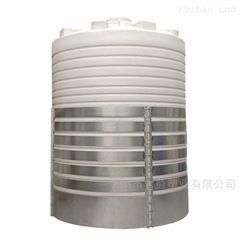 尿素溶液储罐 塑料储罐