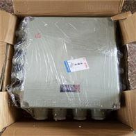 BJX-铝合金防爆接线箱